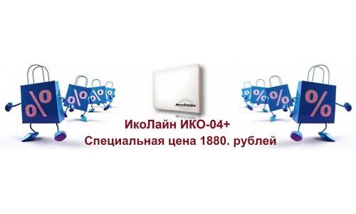 iko-04