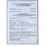 Сертификаты от РАМТ