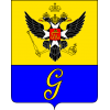 Гатчина