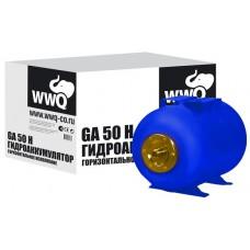 Гидроаккумулятор GA50H