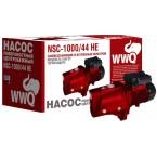 Центробежный поверхностный насос NSC-1000/44HE