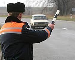 Правила поведения при остановке автомобиля инспектором ГИБДД