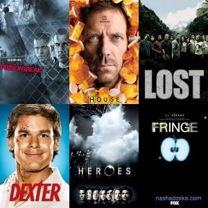 Как выбрать интересные сериал?