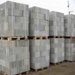 Марка хорошего бетона для фундамента гаража