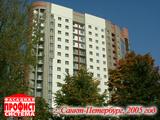 фиброцементные панели цена в Екатеринбурге