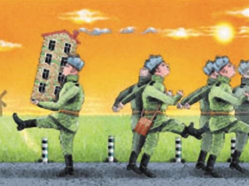 военная ипотека кому положена военная ипотека что такое военная ипотека кто может быть участником нис