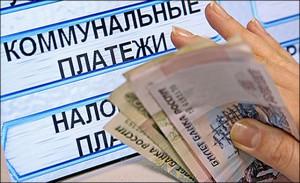 Новости ЖКХ введение лицензий