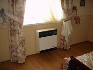 Нагревательные приборы для жилых помещений