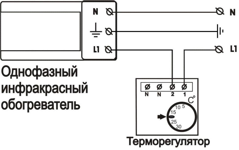 куплю терморегулятор для обогревателя теплэко термобелье